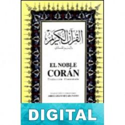 El noble Corán Varios autores
